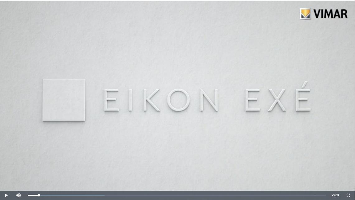 סרטון EIKON EXE